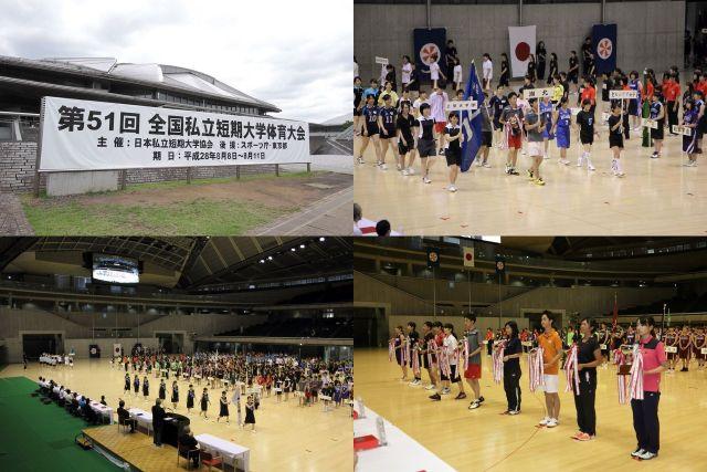 51th_taikai.jpg